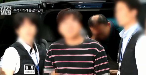 '윤소하 협박 소포' 용의자, 완전 범죄 노렸나?