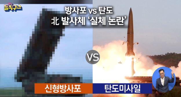[2019.8.2] 김진의 돌직구쇼 279회