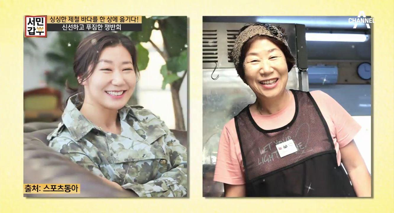 서민갑부 240회
