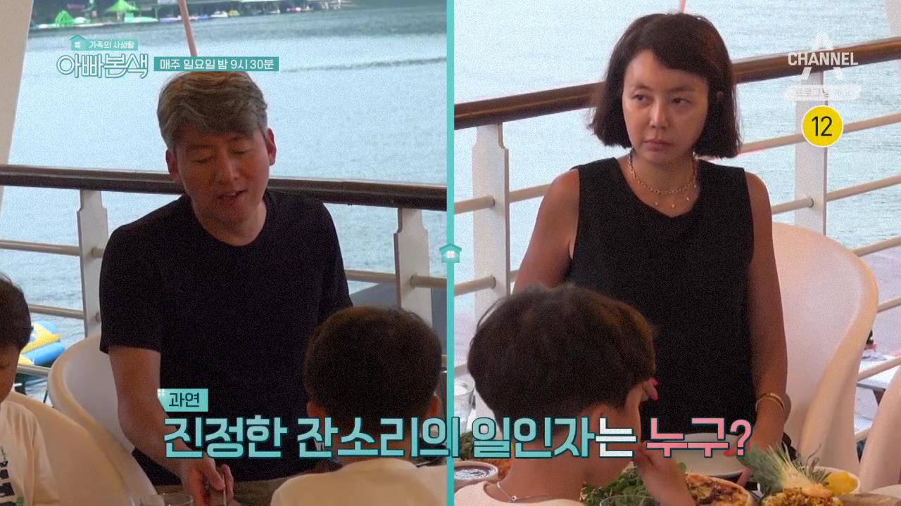 [예고] '1절만 해~' 혜영-경록 부부의 불꽃튀는 신....