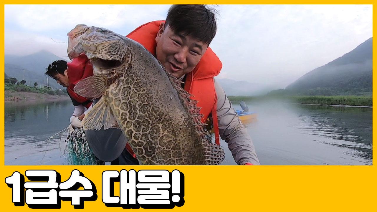 [선공개] 1급수 청정지역에서 낚는 #대물 그 충격적인....