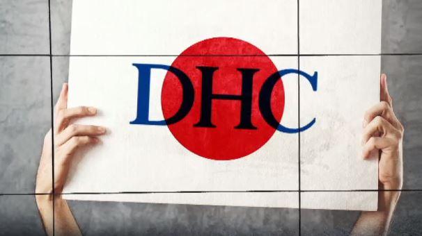 사과해도 모자랄 판에 귀 막은 DHC…사실상 퇴출 수순