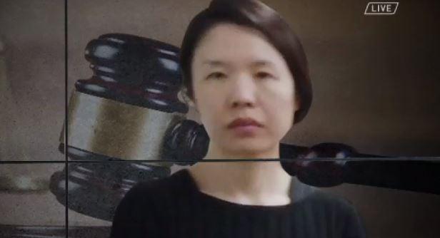 """80일 만에 법정 선 고유정 """"성폭행 막기 위한 우발적...."""