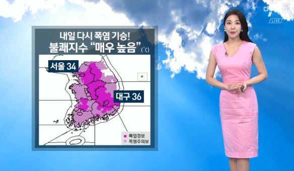 [날씨]중부 곳곳 내일 새벽까지 비…다시 폭염 기승