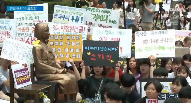 """""""일본정부 사과하라""""…일본 대사관 앞 1400번째 수요...."""