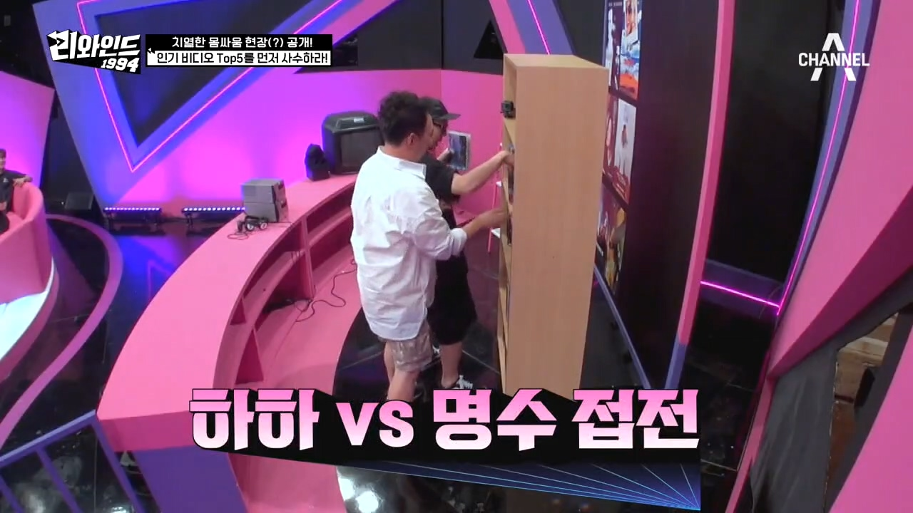 달려라 달려~ 치열한 몸싸움의 현장ㄷㄷ 인기 비디오 T....