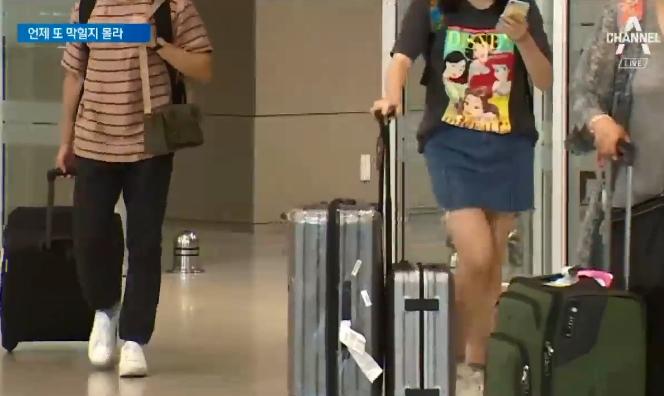 홍콩에 발 묶인 한국인 1천 명…천신만고 끝에 귀국