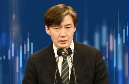 조국 가족, 민정수석 취임 직후 '사모펀드' 10억 투....