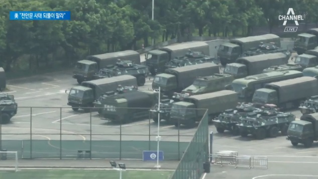 """中, 홍콩에 군 투입 임박…美 볼턴 """"제2의 천안문 안...."""