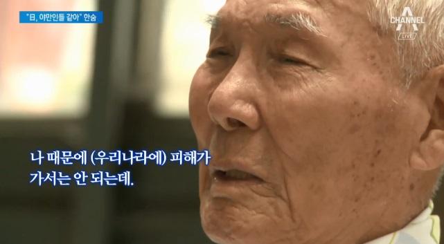 """이춘식 할아버지 """"나 때문에 미안…아베 사과 꼭 받을 ...."""