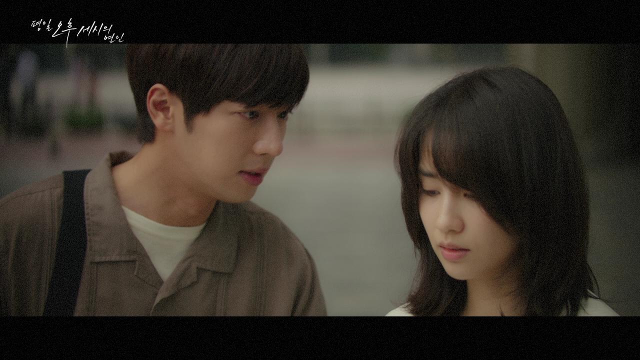 [평일 오후 세시의 연인 OST Part2] 소정 - ....