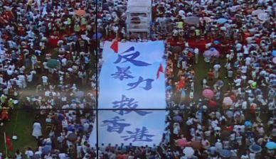 폭우 속 홍콩 대규모 집회 '일촉즉발'…'금지한' 행진....