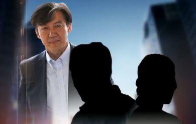 조국 후보자 동생 업체 추적해보니…5차례 상호 변경·실....