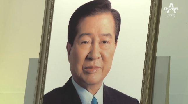 "DJ 서거 10주기…""DJ-오부치 선언, 한일 미래 큰...."