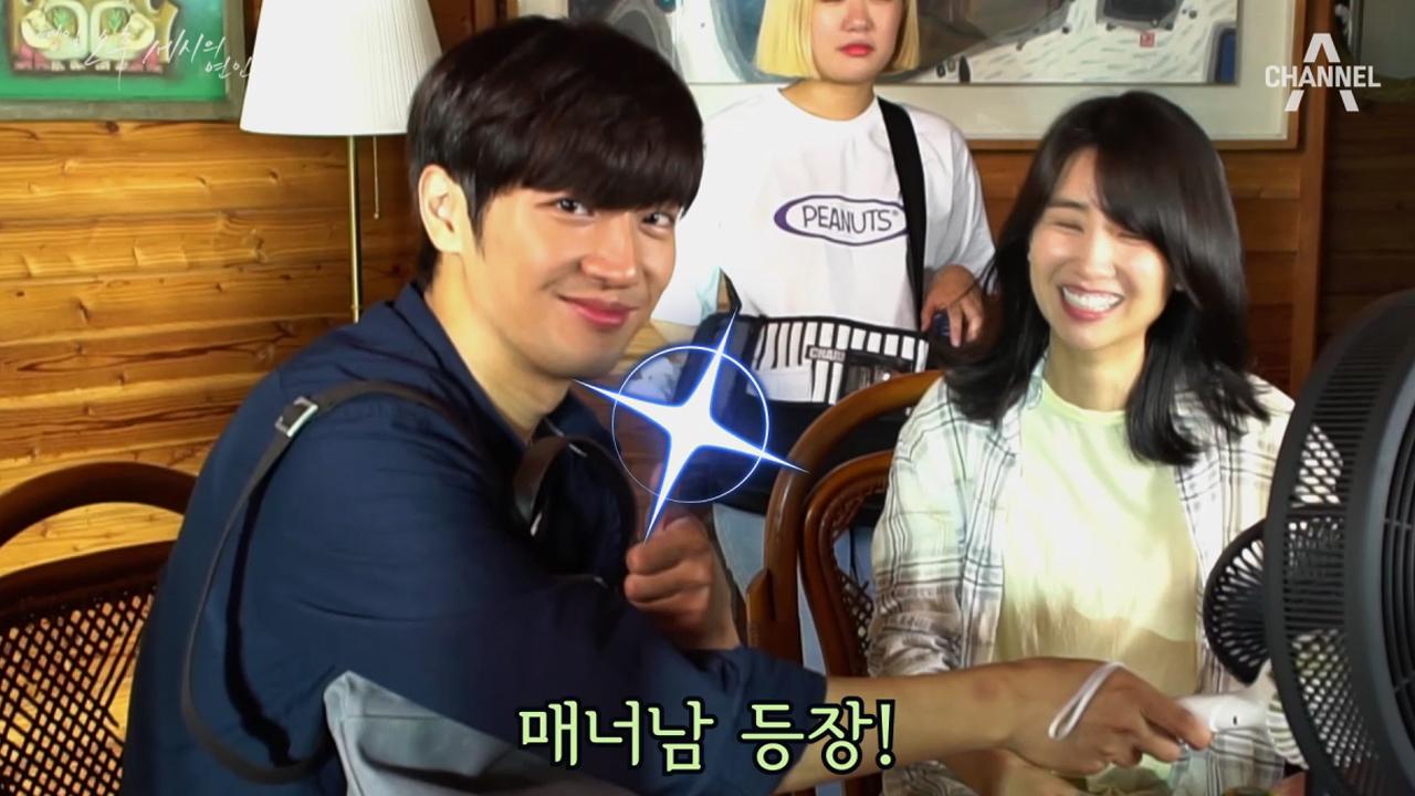 [메이킹] 인생 최고의 파트너 박하선♥이상엽 (엄치척-....