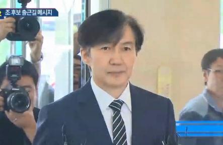 """[현장영상]조국 """"딸 부정입학 의혹은 가짜뉴스""""…안 물...."""