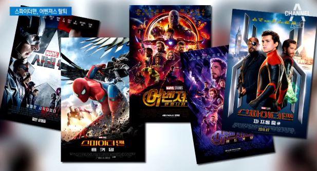 스파이더맨, 마블 떠난다…디즈니·소니 판권 협상 결렬