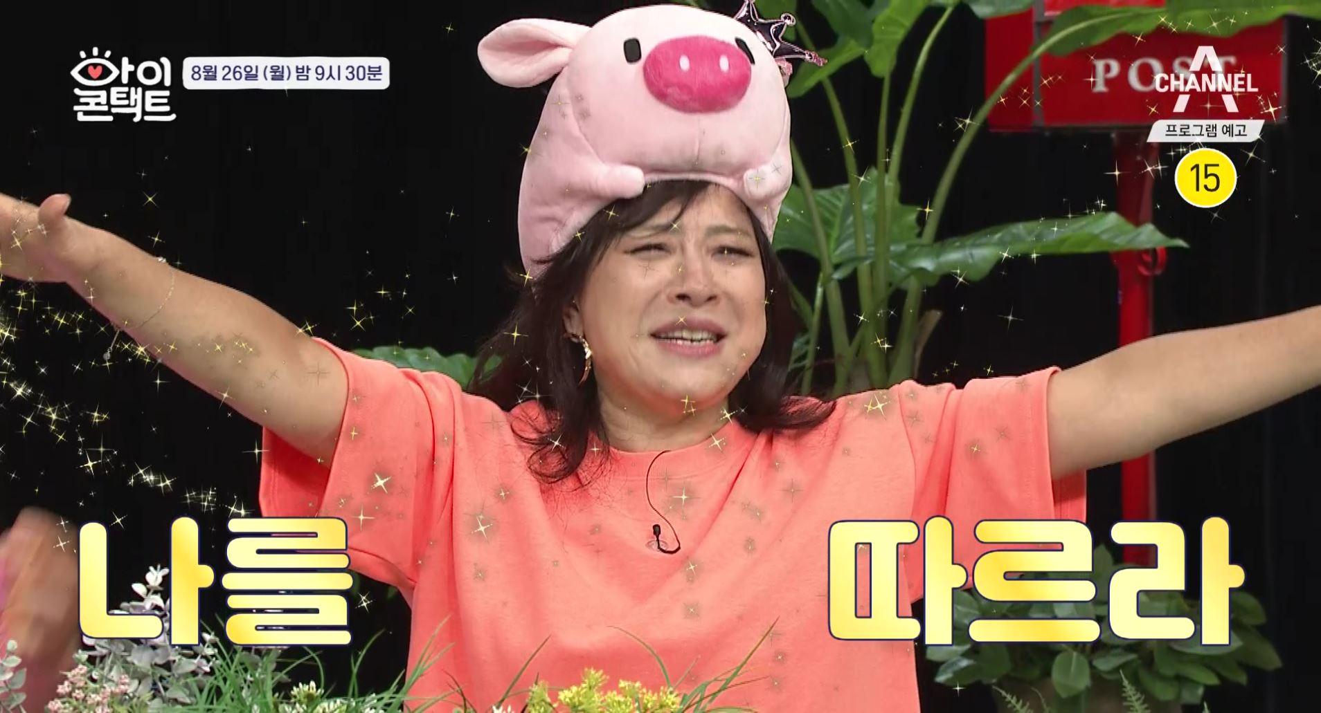 [예고] 나를 따르라! 돼지세계에는 전설과 같은 여왕님....