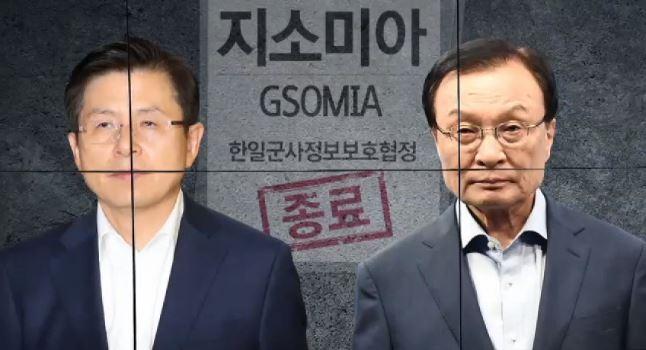 """한국당 """"조국 사태 덮기 위해 파기"""" vs 민주당 """"저...."""