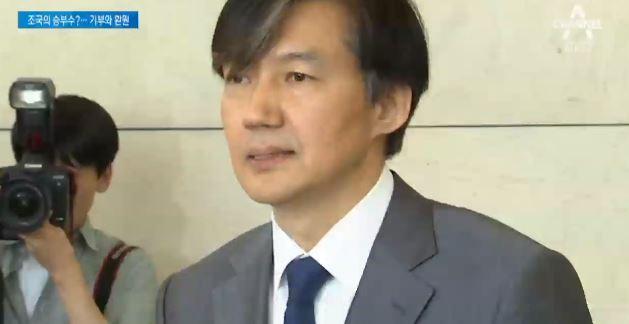 조국 후보자의 승부수?…사모펀드·웅동학원 사회에 환원