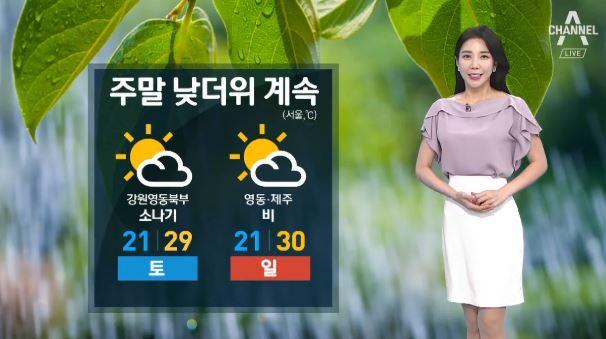 [날씨]내일 밤 강원 영동 '요란한 소나기'…한낮 서울....