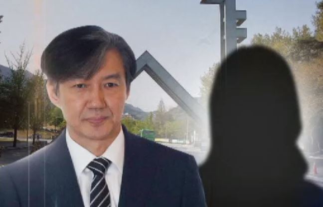 조국 딸 스펙 쌓기에 이용된 '서울대 인맥' 총동원