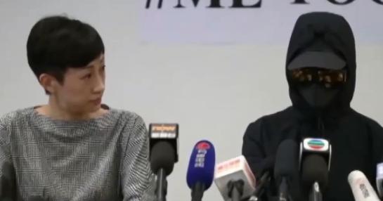 """[글로벌 뉴스룸]홍콩 시위 여성 """"경찰에 알몸 수색 당...."""