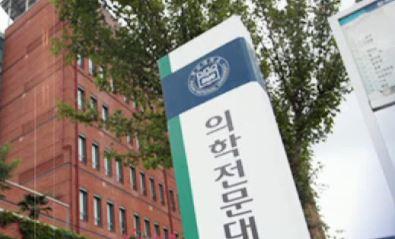 """""""조국 딸, 입학 취소 가능성""""…부산대 '꼬리 자르기'...."""