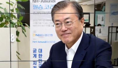 문 대통령, '극일펀드'에 5천만 원 투자…대일 강경행....