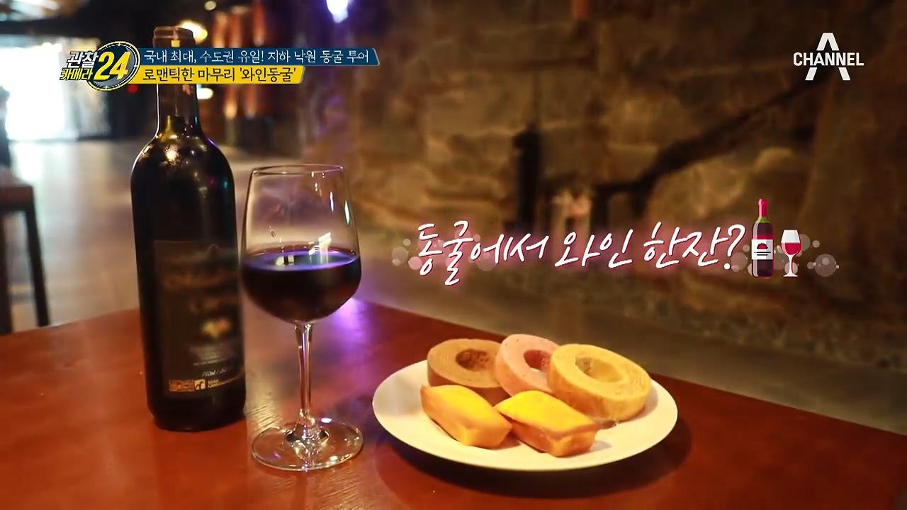 ★로맨틱 끝판왕★ 신비한 매력의 '동굴 수족관'부터 '....