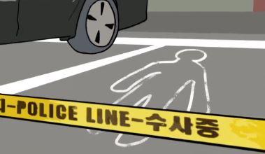 [판결의 재구성]주차장 예비신부 살인 사건…청부살인 의....