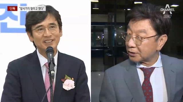 """[단독]동양대 총장 """"유시민, 토끼처럼 앞서가지 말라""""...."""
