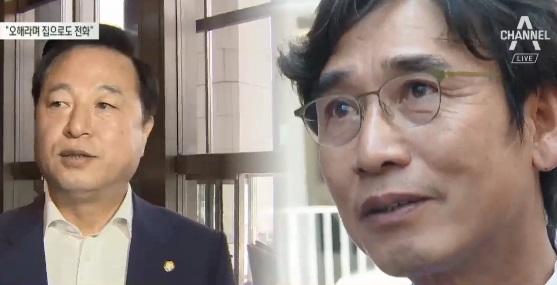 """[단독]동양대 총장 """"김두관·유시민, 오해 풀고싶다며 ...."""