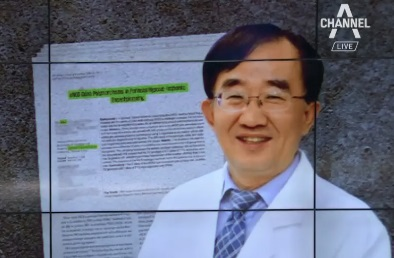 대한병리학회, '조국 딸 제1저자 논문' 취소 결정