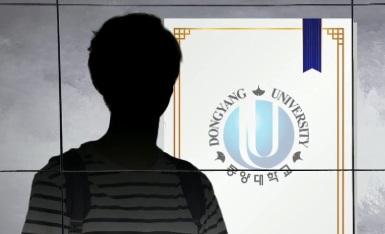 [단독]사진에 없는 조국 아들, 인문학 강좌 '가짜 수....