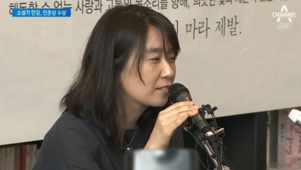 소설가 한강, 인촌상 언론·문화 부문 수상자로 선정