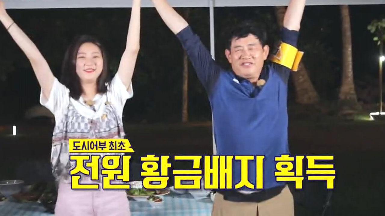 ★도시어부 최초★ All 청새치 HIT로 전원 황금배지....