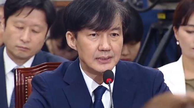 조국 법무부장관 후보자 국회인사청문회 생중계②…조국 딸....