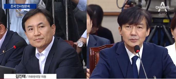 """[청문회영상]김진태 """"조국, 동양대 총장에 묵시적 협박...."""