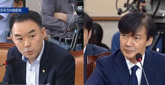 조국 법무부장관 후보자 국회인사청문회 생중계③…조국 '....