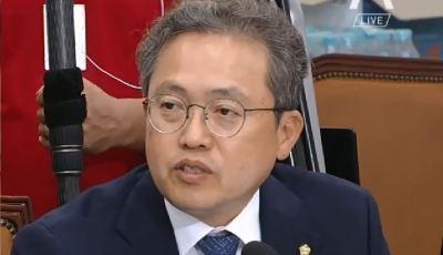 [청문회영상]조국 딸 생기부 유출에 분노한 송기헌 의원