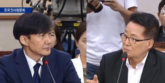 조국 법무부장관 후보자 국회인사청문회 생중계⑤…동양대 ....