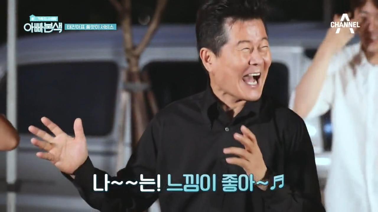 ※수험생 접근금지※ 중독성 甲 태진아의 신지 신곡 메들....