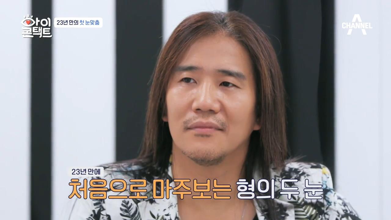 부활의 김태원과 박완규, 선글라스를 벗고 23년 만에 ....