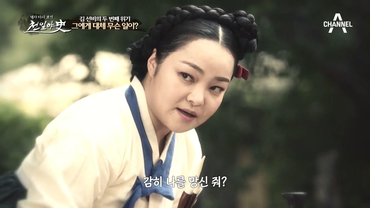 김 선비의 두 번째 위기를 시험 감독관의 호의로 벗어났....