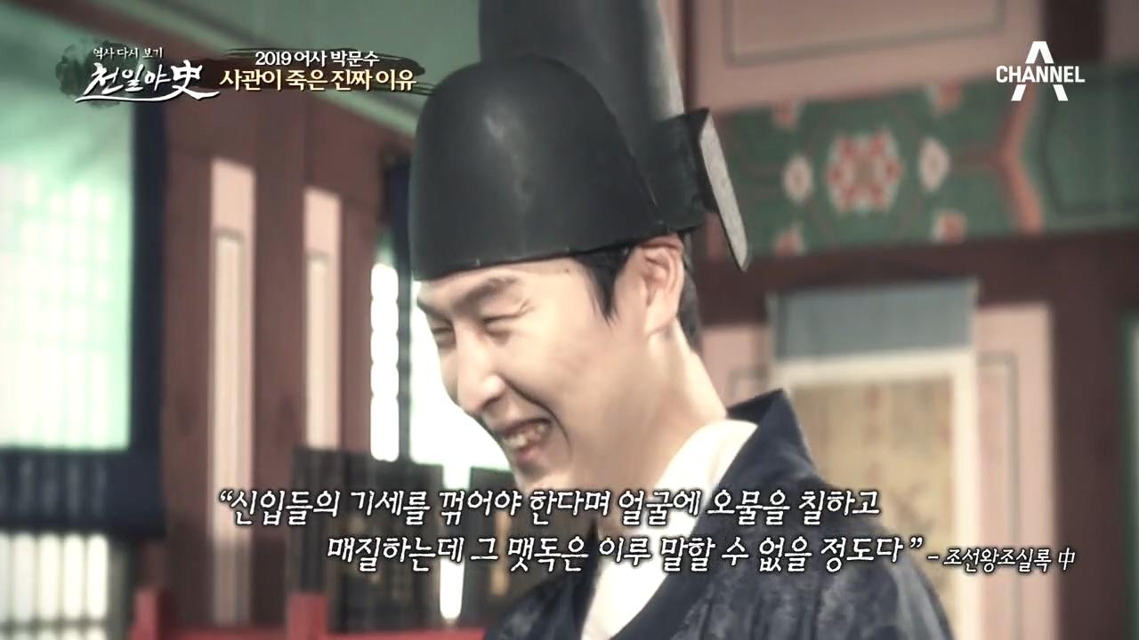 (반전) 김홍원과 똑같은 모습으로 자결한 이종무?! 사....