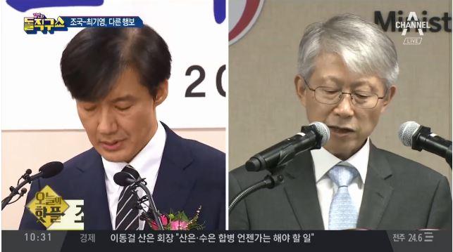 [핫플]조국, 서울대 '휴직'…최기영, 서울대 '사직'