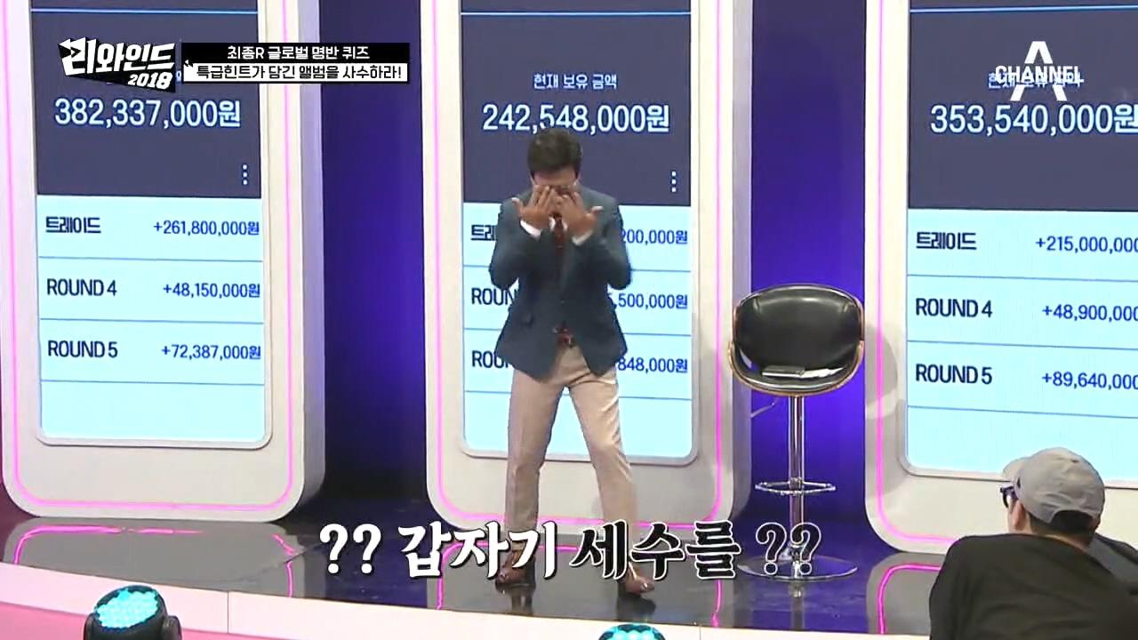 ※이번에는 BTS 문제다※ MC 성주가 추는 춤을 보고....