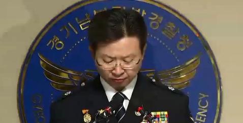 """[현장영상]경찰 """"화성연쇄살인 최소 3건 DNA 일치"""""""