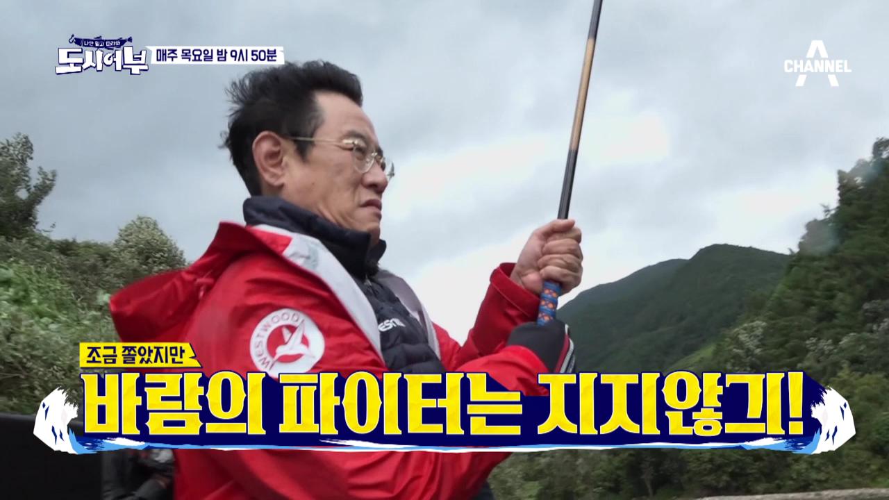 [선공개] 바람의 파이터 이경규는 지지않긔